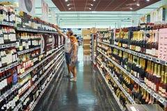 Enkelt marknadssupermarketinre Fotografering för Bildbyråer