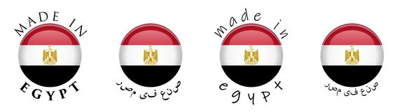 Enkelt som göras i Egypten/arabiskt knapptecken för översättning 3D Text a stock illustrationer
