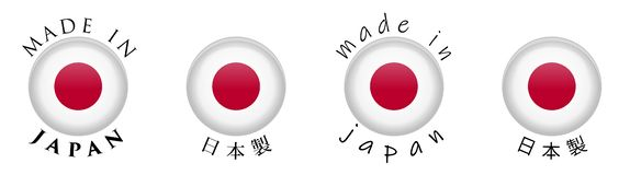 Enkelt som göras i Japan/japanskt knapptecken för översättning 3D text vektor illustrationer