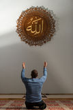 Enlightment. Muslim Men Is Praying In The Mosque Royalty Free Stock Photos