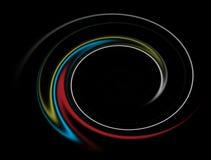 Enorm tapet som ljusnar ljusa strålar vektor illustrationer