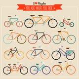 Enorm uppsättning av cyklar Royaltyfri Bild