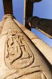 Enorma kolonner som den Luxor för lotusblommablomma templet Royaltyfria Bilder