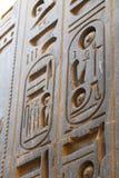 Enorma kolonner som den Luxor för lotusblommablomma templet Arkivbilder