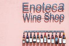 Enoteca vin shoppar fotografering för bildbyråer