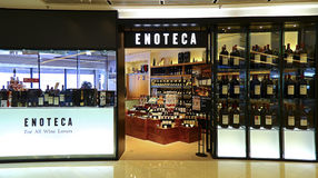 Enoteca wine and bar, hong kong Royalty Free Stock Image