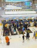 Enregistrement d'aéroport de Don Mueang, Thaïlande Images libres de droits