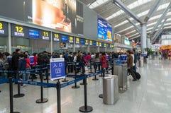 Enregistrement d'aéroport de ville de Guiyang Photos libres de droits