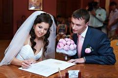 Enregistrement solennel de mariage image libre de droits