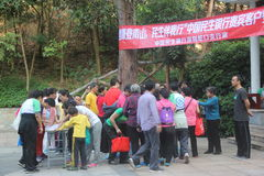 Enroll in climbing the mountain competition lovers in SHENZHEN Stock Images