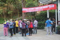 Enroll in climbing the mountain competition lovers in SHENZHEN Royalty Free Stock Photo