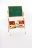 Enrollment Stock Image