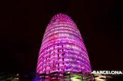 Ensamble el color de rosa - día internacional de campaña de BCA imágenes de archivo libres de regalías