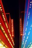 Enseigne au néon d'hôtel et de casino de la Californie photographie stock
