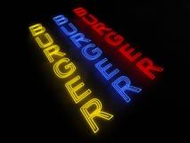 Enseigne au néon d'hamburger Images libres de droits
