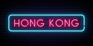 Enseigne au néon de Hong Kong illustration libre de droits