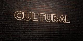 - Enseigne au néon réaliste sur le fond de mur de briques - 3D CULTUREL a rendu l'image courante gratuite de redevance illustration stock