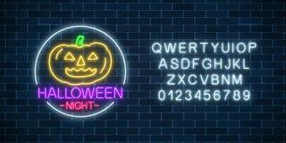 Enseigne au néon rougeoyant de bannière d'invitation de Halloween avec l'alphabet Signe lumineux de nuit de Halloween avec le pot illustration stock