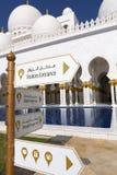 Enseigne directionnelle chez Abu Dhabi Sheikh Zayed Mosque photos libres de droits
