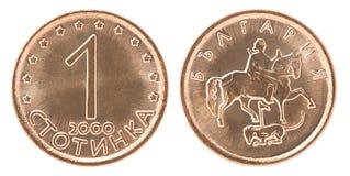 Ensemble bulgare de pièce de monnaie de stotinki Images stock