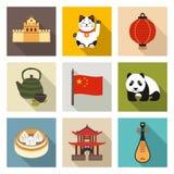 Ensemble chinois d'icône de thème illustration stock