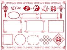 Ensemble chinois de cadre illustration de vecteur
