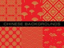 Ensemble chinois de modèle avec des conceptions traditionnelles illustration de vecteur