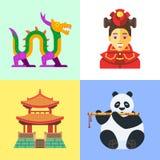 Ensemble chinois de vecteur de tradicional Images libres de droits