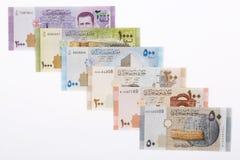 Ensemble complet d'argent de Syrie images libres de droits