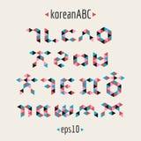 Ensemble coréen d'alphabet Images libres de droits