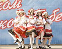 Ensemble of culture dance Voronegh Royalty Free Stock Photos