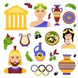Ensemble décoratif de la Grèce illustration de vecteur