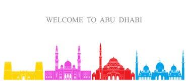 Ensemble d'Abu Dhabi Architecture d'isolement d'Abu Dhabi sur le fond blanc Illustration de Vecteur