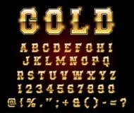 Ensemble d'alphabet d'or ou numérique facile de modifier 1 Images libres de droits