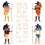 Ensemble d'Anubis illustration de vecteur