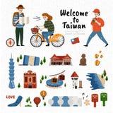 Ensemble d'attraction de Taïwan illustration libre de droits