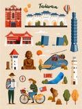 Ensemble d'attraction de Taïwan illustration stock