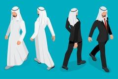 Ensemble d'homme d'affaires Arab Man sur le fond blanc Poses isométriques de caractère Personnes de bande dessinée Créez votre pr Images stock