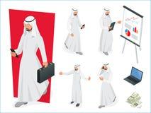 Ensemble d'homme d'affaires Arab Man sur le fond blanc Poses isométriques de caractère Personnes de bande dessinée Créez votre pr Image stock