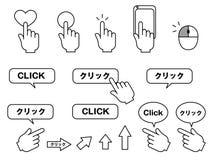 Ensemble d'icône de clic illustration stock