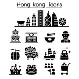 Ensemble d'icône de Hong Kong illustration libre de droits