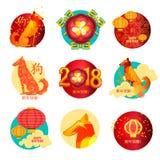 Ensemble d'icônes/de timbres de la nouvelle année 2018 Image libre de droits