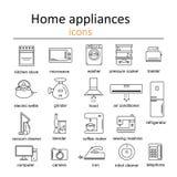 Ensemble d'icône d'appareils ménagers Photos libres de droits