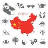 Ensemble d'icônes de la Chine Infographic Photos stock