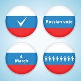 Ensemble d'insignes d'élection Images libres de droits