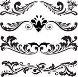 Ensemble d'ornements symétriques 3 illustration de vecteur