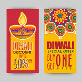 Ensemble de bannière de site Web de vente de Diwali illustration stock