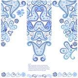 Ensemble de bannières avec l'ornement décoratif ethnique Images libres de droits