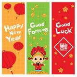 Ensemble de bannières chinoises de verticale de nouvelle année Photographie stock