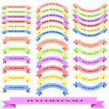 Ensemble de bannières et de rubans de colourfull Illustration de vecteur Images libres de droits
